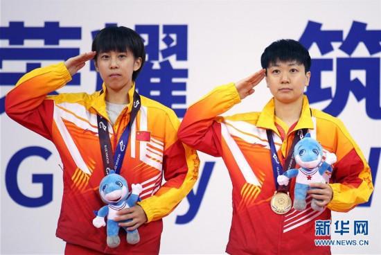 (军运会)(6)乒乓球――女双:中国队包揽冠亚军