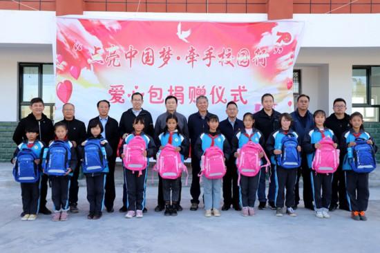 宁夏公共资源交易管理局在同心沙土坡村开展扶贫济困活动