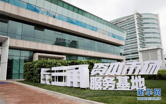 """(社会)(15)上海:全力推进""""四大品牌""""建设  促进城市高质量发展"""