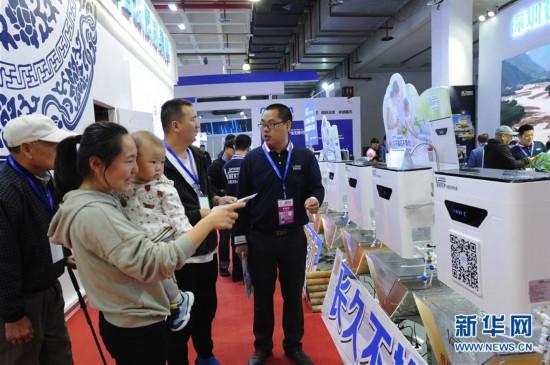 (科技)(2)第二十二届科博会在京开幕