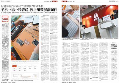 北京、天津、浙江、湖北、湖南、山东、山西重庆重点中学zslpsh等30余个省区市的市场监管部门又先后开展后续行政执法收网清理行动
