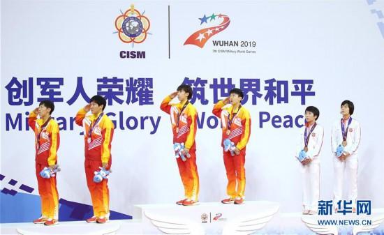(军运会)(8)乒乓球――女双:中国队包揽冠亚军