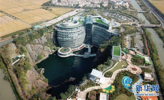 """(社会)(14)上海:全力推进""""四大品牌""""建设  促进城市高质量发展"""