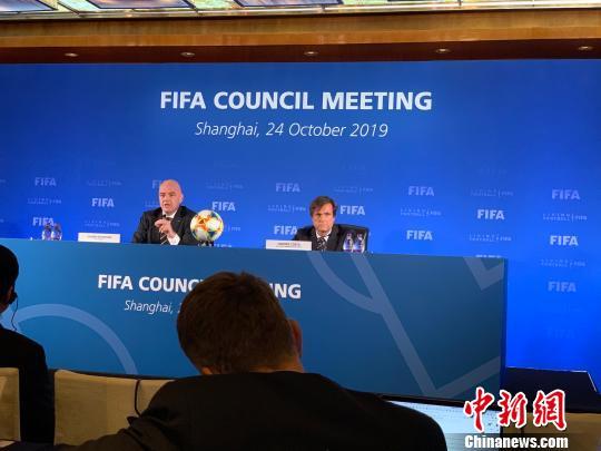2021年世俱杯落户中国 因凡蒂诺:对足球在中国发展有信心