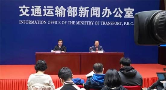 交通运输部:取消高速公路省界收费站11月试运行
