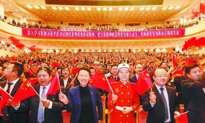 新中国成立70周年庆祝活动北京市表彰大会举行