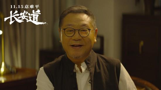《长安道》演员特辑现全员颠覆性演技11月15日上映