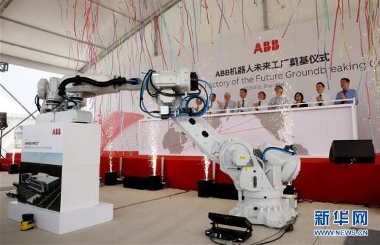 """(社会)(4)上海:全力推进""""四大品牌""""建设  促进城市高质量发展"""