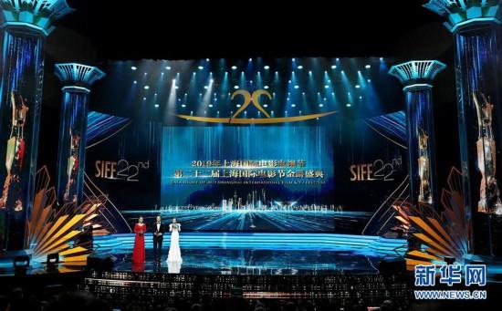 """(社会)(10)上海:全力推进""""四大品牌""""建设  促进城市高质量发展"""