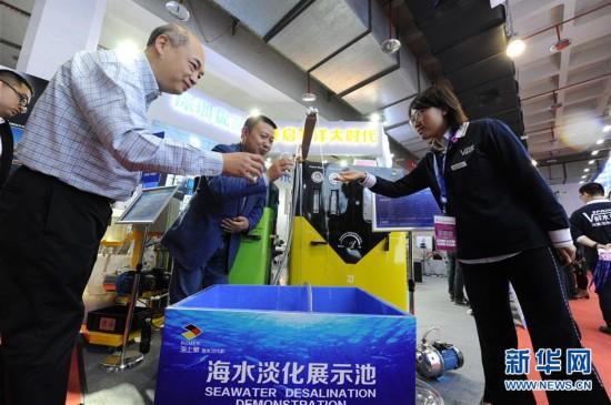 (科技)(3)第二十二届科博会在京开幕