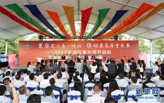 """(社会)(3)上海:全力推进""""四大品牌""""建设  促进城市高质量发展"""
