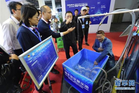 (科技)(5)第二十二届科博会在京开幕