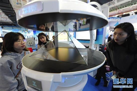 (科技)(4)第二十二届科博会在京开幕