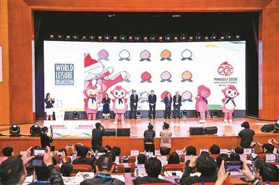 世界休闲大会吉祥物桃桃亮相 大会主会场明年7月试运营