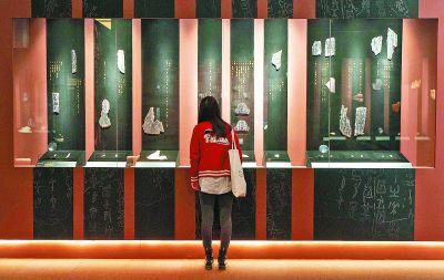 中华文明是有机的整体 历史联通古今中外