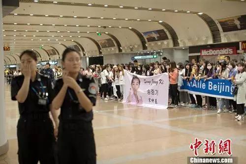 "资料图:一名韩国艺人的""粉丝""在北京首都国际机场接机。<a target='_blank'  data-cke-saved-href='http://www.chinanews.com/' href='http://www.chinanews.com/'><p  align="