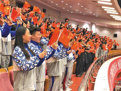 国庆活动北京市筹备和服务保障工作总结表彰大会举行