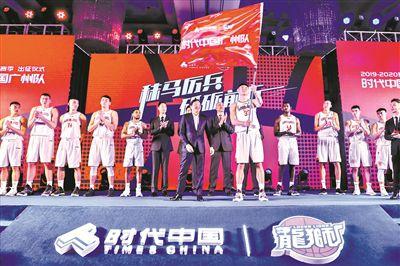 CBA新赛季广州龙狮誓师目标:力