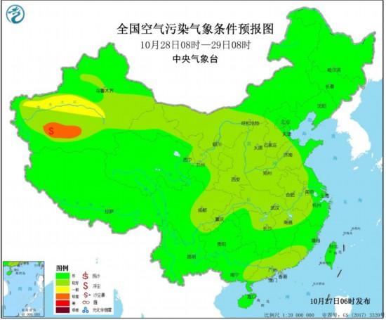 网赚导航:新疆、甘肃、内蒙古等地部分地区今明两天有沙尘天气