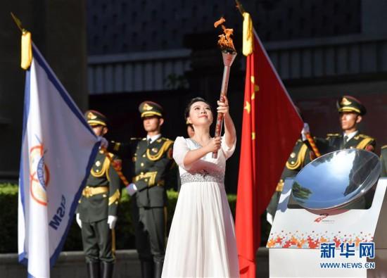 (新华全媒头条・图文互动)(9)军运荣耀凝聚和平力量――写在第七届世界军人运动会闭幕之际