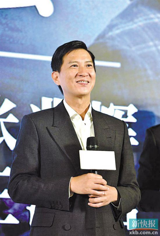 """王浩信被张家辉的表演深度""""催眠"""""""