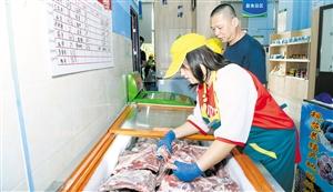海口菜篮子已投放7.8万斤储备猪肉为应对市场猪肉供应及价格问题,落实市委市政府关于持续抓好猪肉保供稳价工作的要求,海口市菜篮子产业集团持续加大政府储备冻猪肉的投放力度。自8月28日起至今,菜篮子产业集团已在旗下直营门店投放政府储备冻猪肉量78000斤以上。