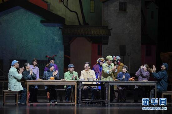 (文化)(5)第十六届中国戏剧节在福州开幕