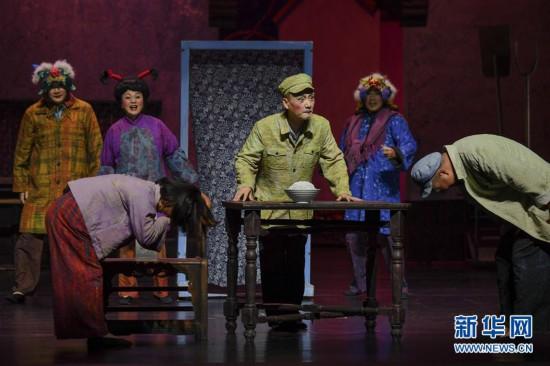 (文化)(2)第十六届中国戏剧节在福州开幕