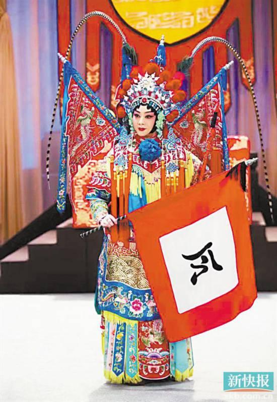 《穆桂英挂帅》首次登陆广州
