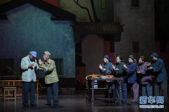 (文化)(6)第十六届中国戏剧节在福州开幕