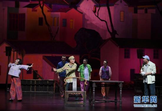 (文化)(4)第十六届中国戏剧节在福州开幕