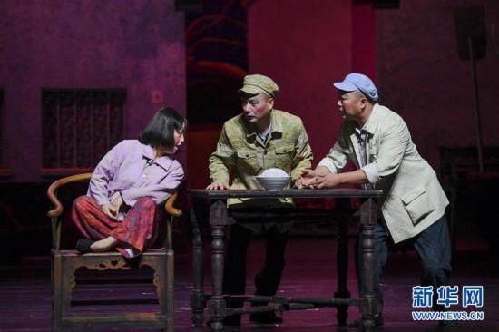 (文化)(1)第十六届中国戏剧节在福州开幕