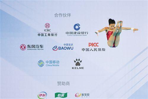 中国体育产业正迎来发展的黄金时代