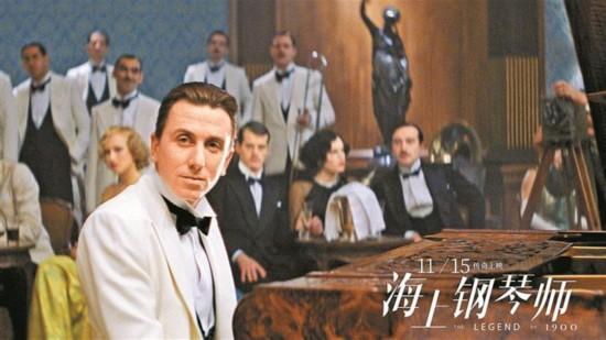 《海上钢琴师》即将登上内地大银幕