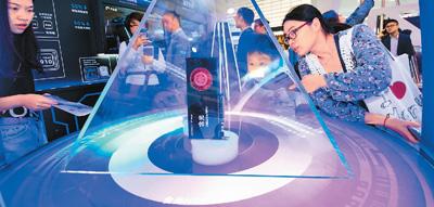 """一大批""""黑科技""""亮相互联网之光博览会"""