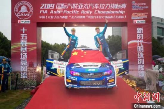 林德伟成为中国首位亚太汽车拉力赛年度冠军车手