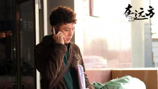 《在远方》刘爱莲结局是什么三大女主的最终结局