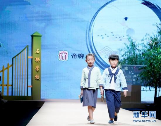"""(文化)(1)""""2020校服流行趋势发布会""""在京举行"""