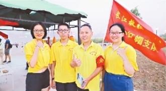 长江救援志愿队 9年