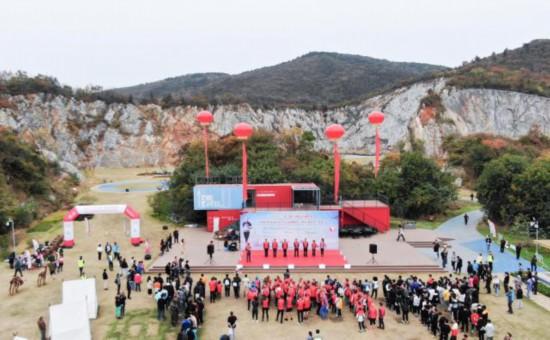 """2019年""""一带一路""""国际定向越野赛在南京举行"""