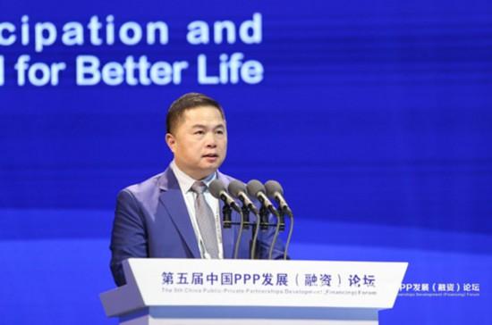 华夏幸福执行总裁张书峰在第五届中国PPP发展(融资)论坛上的主旨演讲