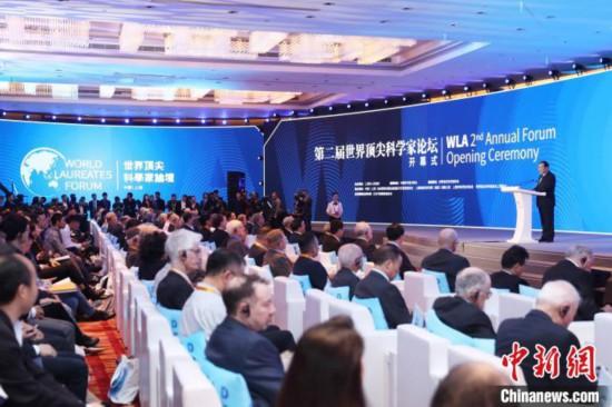 第二届世界顶尖科学家论坛在上海自贸区临港新片区拉开帷幕。 张亨伟 摄