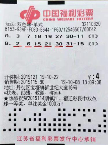 201910280449579351