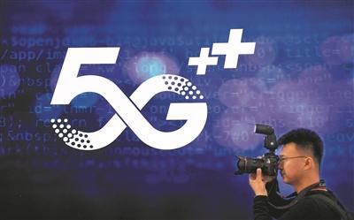 更低通信延时 6G是5G的十分之一