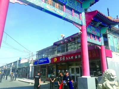 """""""最美街巷""""点靓北京城市副中心"""