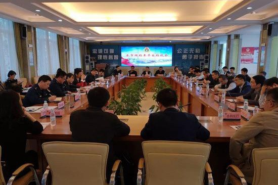 上海多部门约谈网约车企业 要求加强企业诚信管理