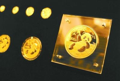 2020版熊猫金银纪念币价格图片