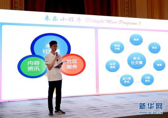 """(社会)(3)上海:青少年参与""""可持续发展"""""""