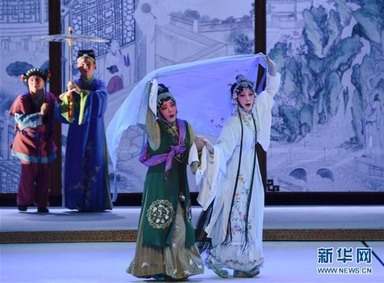 莆仙戏《踏伞行》亮相中国戏剧节