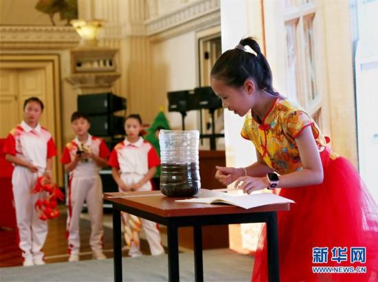 """(社会)(1)上海:青少年参与""""可持续发展"""""""